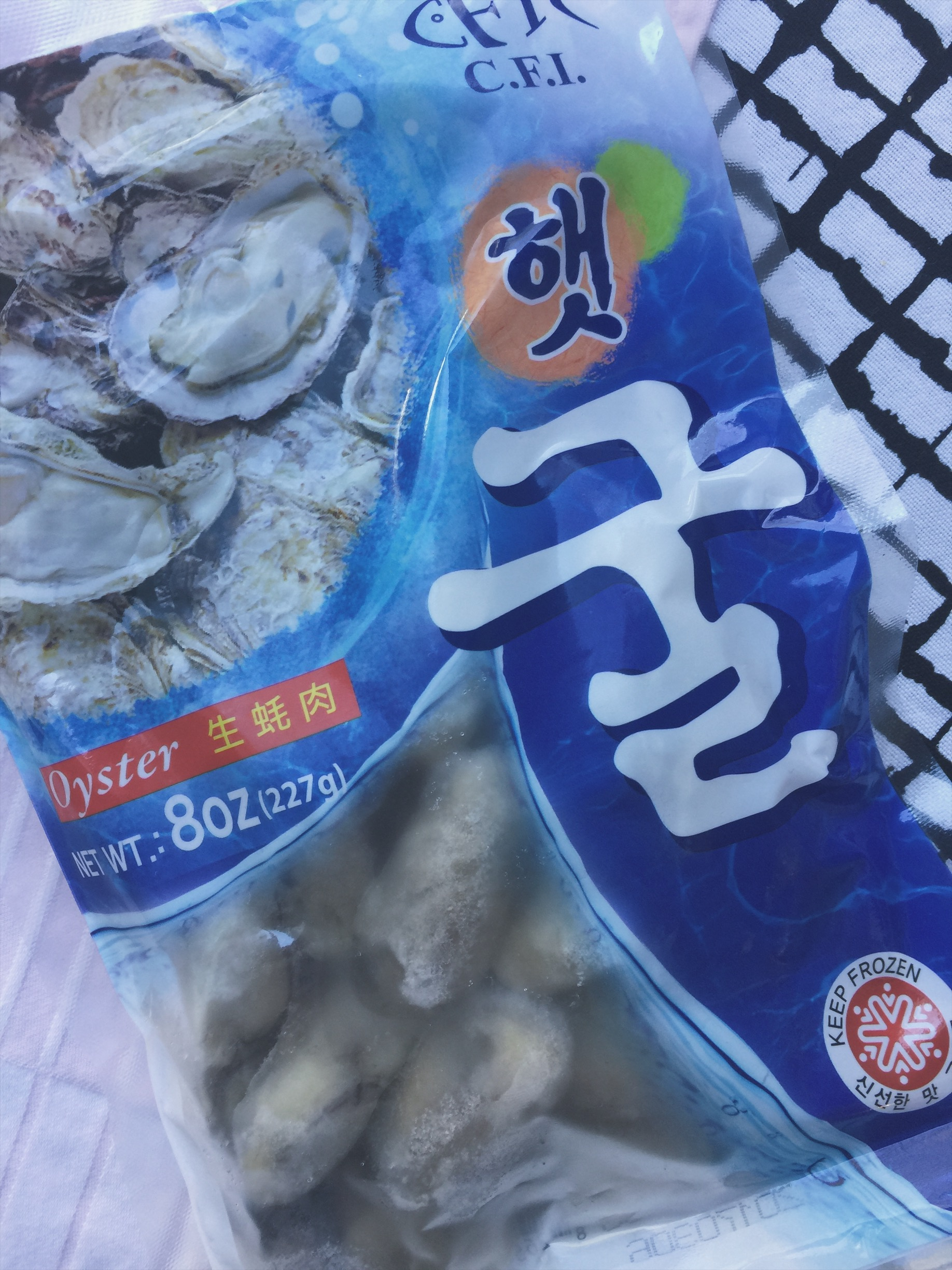 I use flash frozen oysters often since they are frozen right after capture and maintain great flavor and freshness.