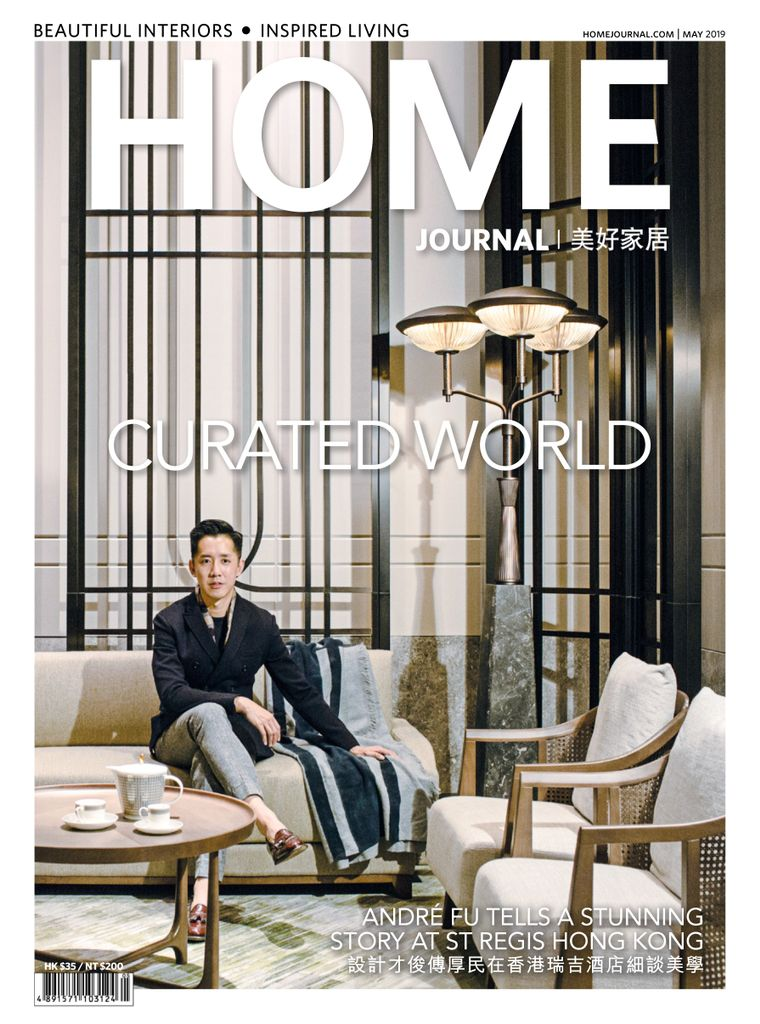 May 1, 2019 - HOMEJOURNAL FEATURE ARTICLEThank you Home Journal for featuring our founder Kelvin and his winning design for the BoConcept Awards 2018! Pick up a copy of Home Journal's May issue now for our feature article!