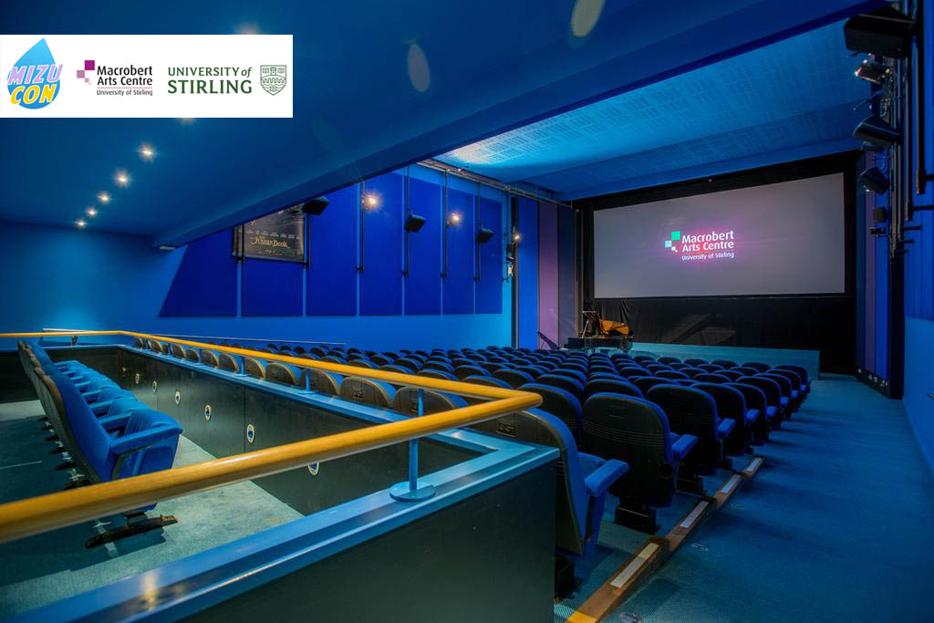 View of the cinema from the entrance, located inside the Macrobert venue (Capacity 135)