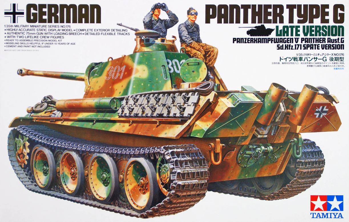2 Tamiya 1:35 WWII SdKfz.171 Panther G Späte.