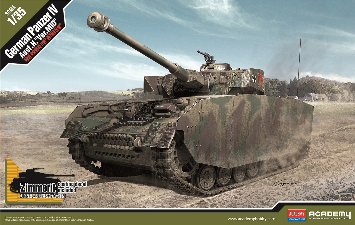 ACADEMY KIT # 13516 1-35 German Pz.Kpfw.IV Ausf.H ''Ver. MID''.png