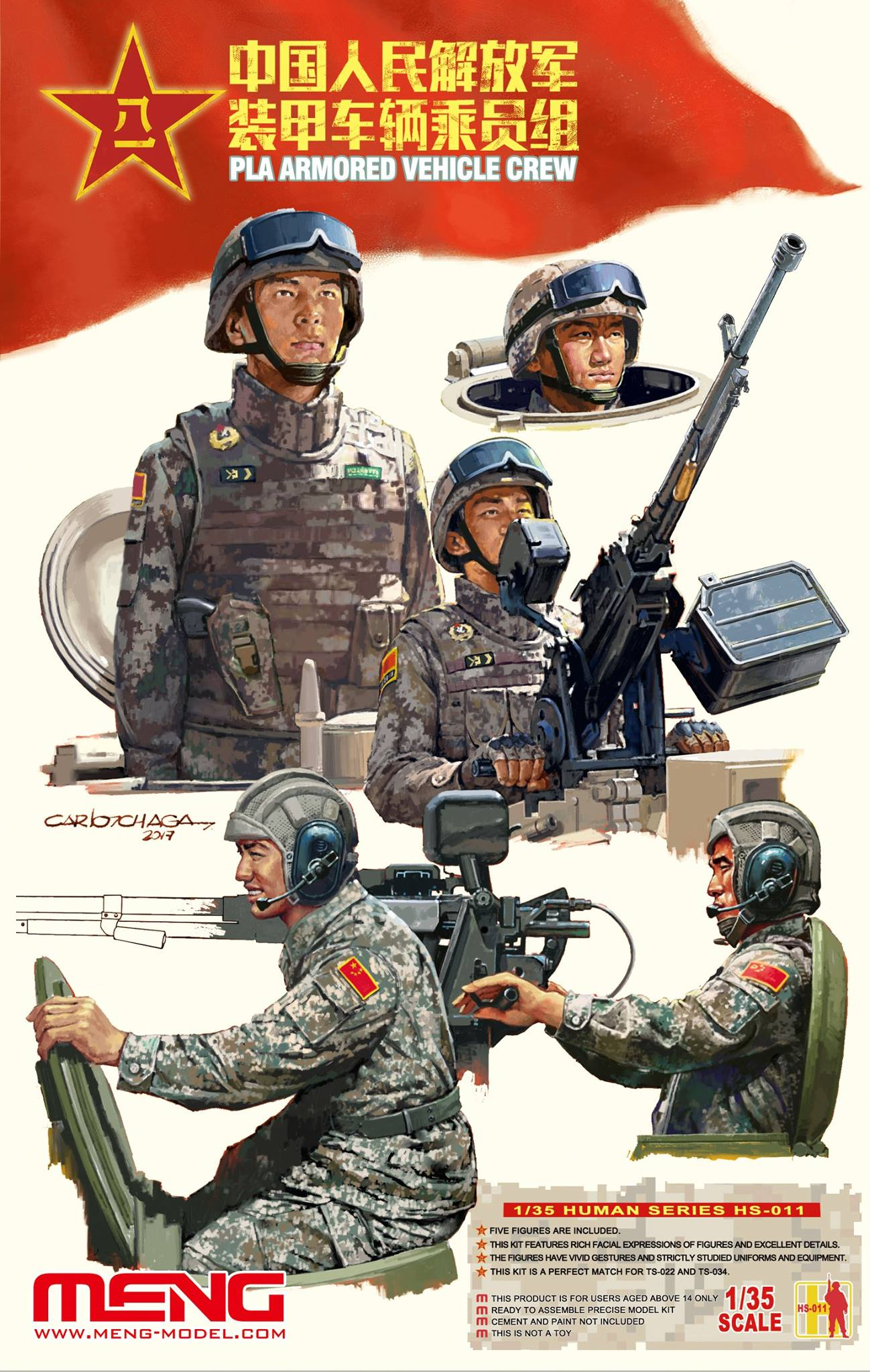 MENG KIT # HS-011 1-35 PLA Armored Vehicle Crew.jpg
