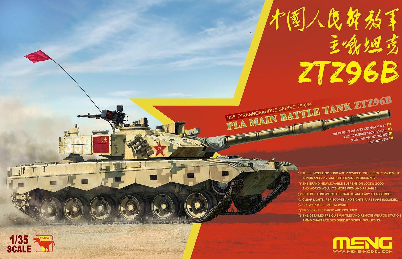 TS-034 PLA Main Battle Tank ZTZ96B.jpg