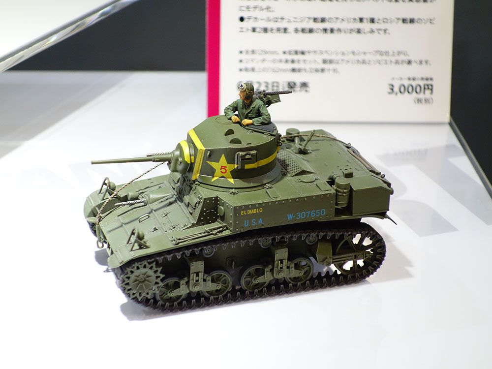Tamiya-35360_02.jpg