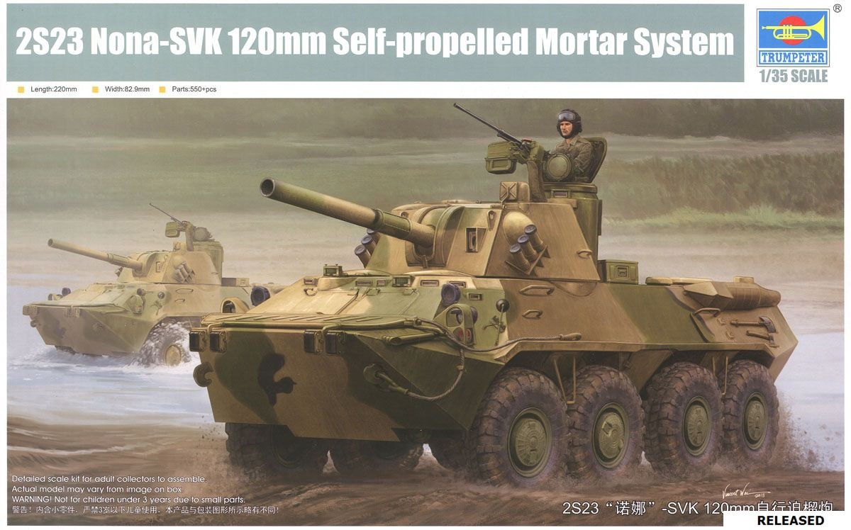 TRUMPETER # 09559 1-35 2S23 NONA-SVK SELF-PROPELLED MORTAR SYSTEM.jpg
