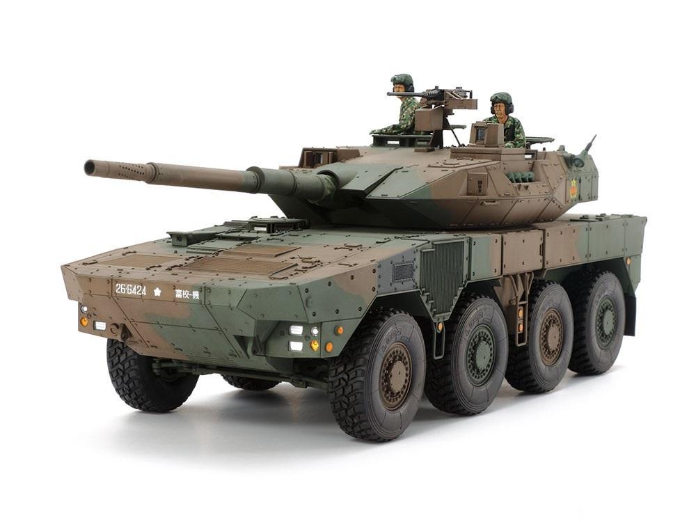 TAMIYA KIT # 35361 1-35 JGSDF MCV Type 16.jpg