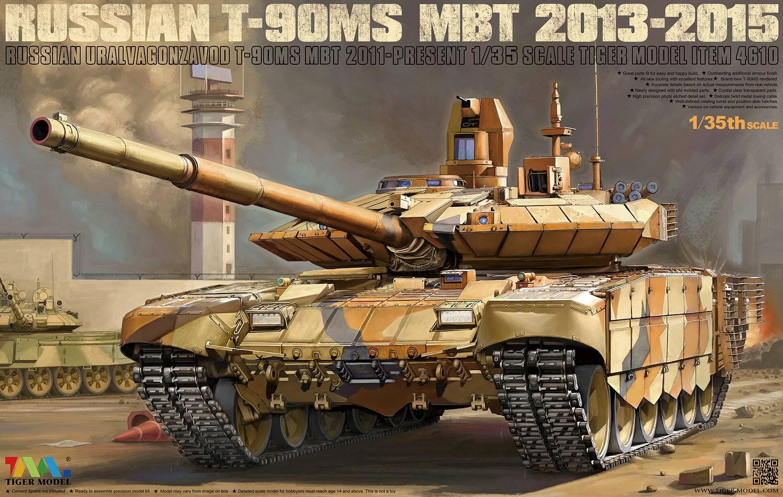 TIGER MODEL # 4610 1-35 T-90MS MBT 2013-2015.jpg