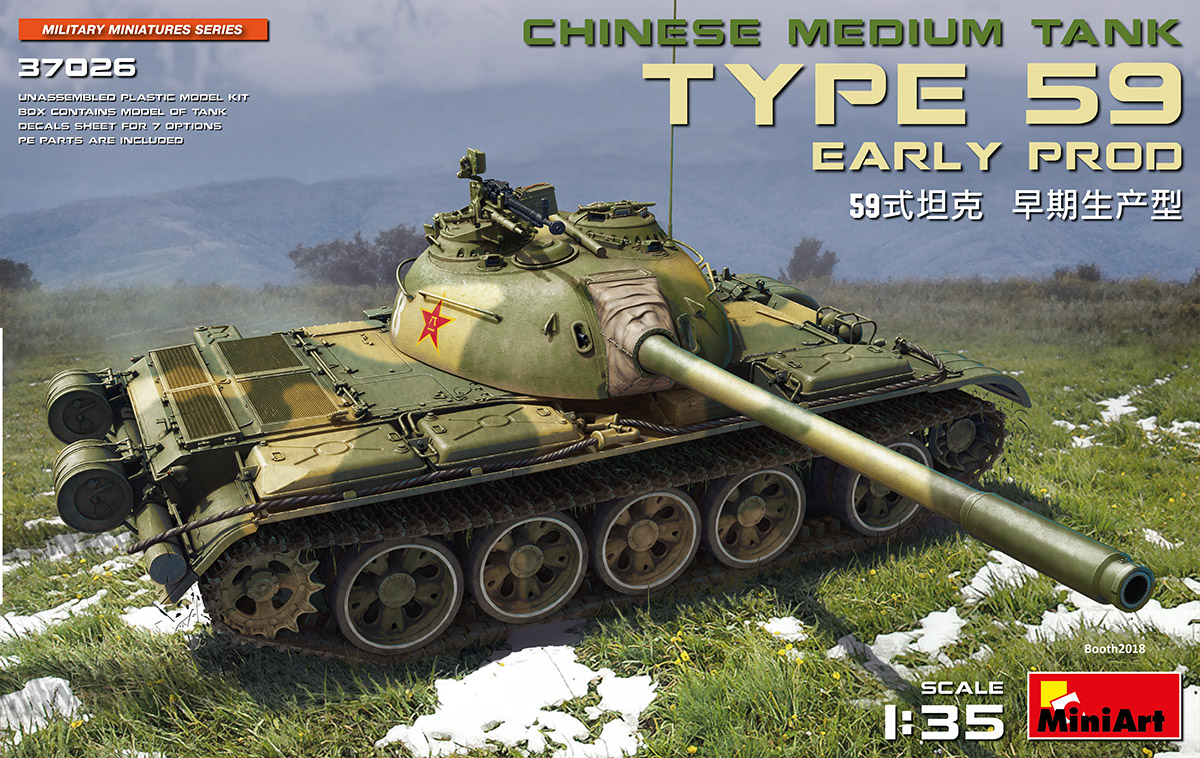 MINIART # 37026 1-35 TYPE 59 EARLY PROD. CHINESE MEDIUM TANK.jpg