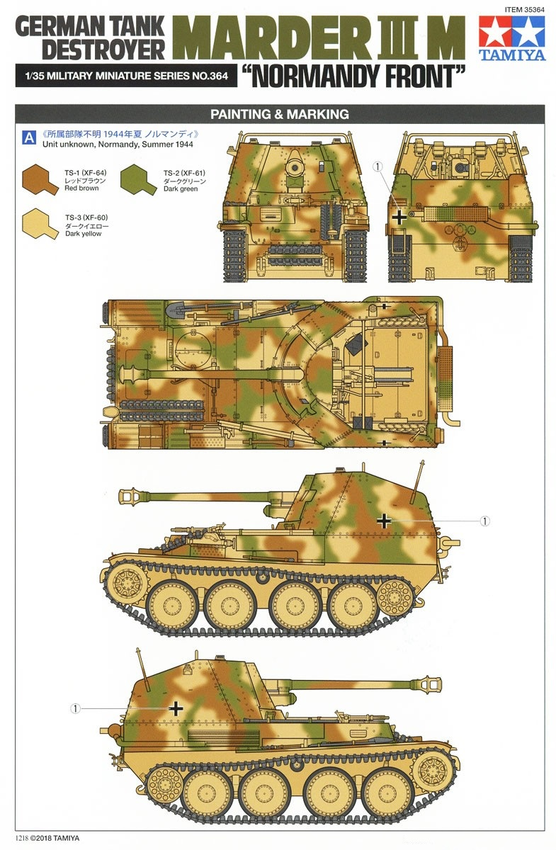 Tamiya 35364 1/35 Model Tank Kit WWII German Marder III Ausf