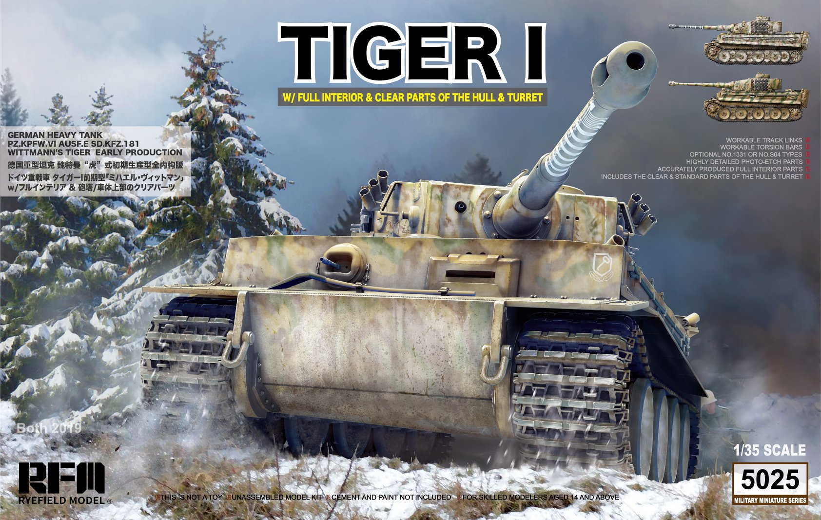 RYEFIELD MODEL # 5025 1-35 TIGER I WITH FULL INTERIOR. CLEAR HULL & TURRET PARTS.jpg