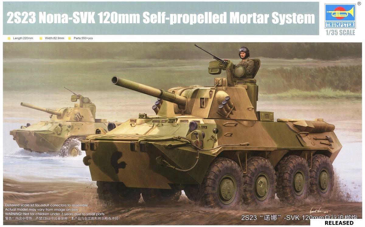TRUMPETER # 09559 1-35 2S23 NONA-SVK SELF-PROPELLED MORTAR SYSTEM.jpg