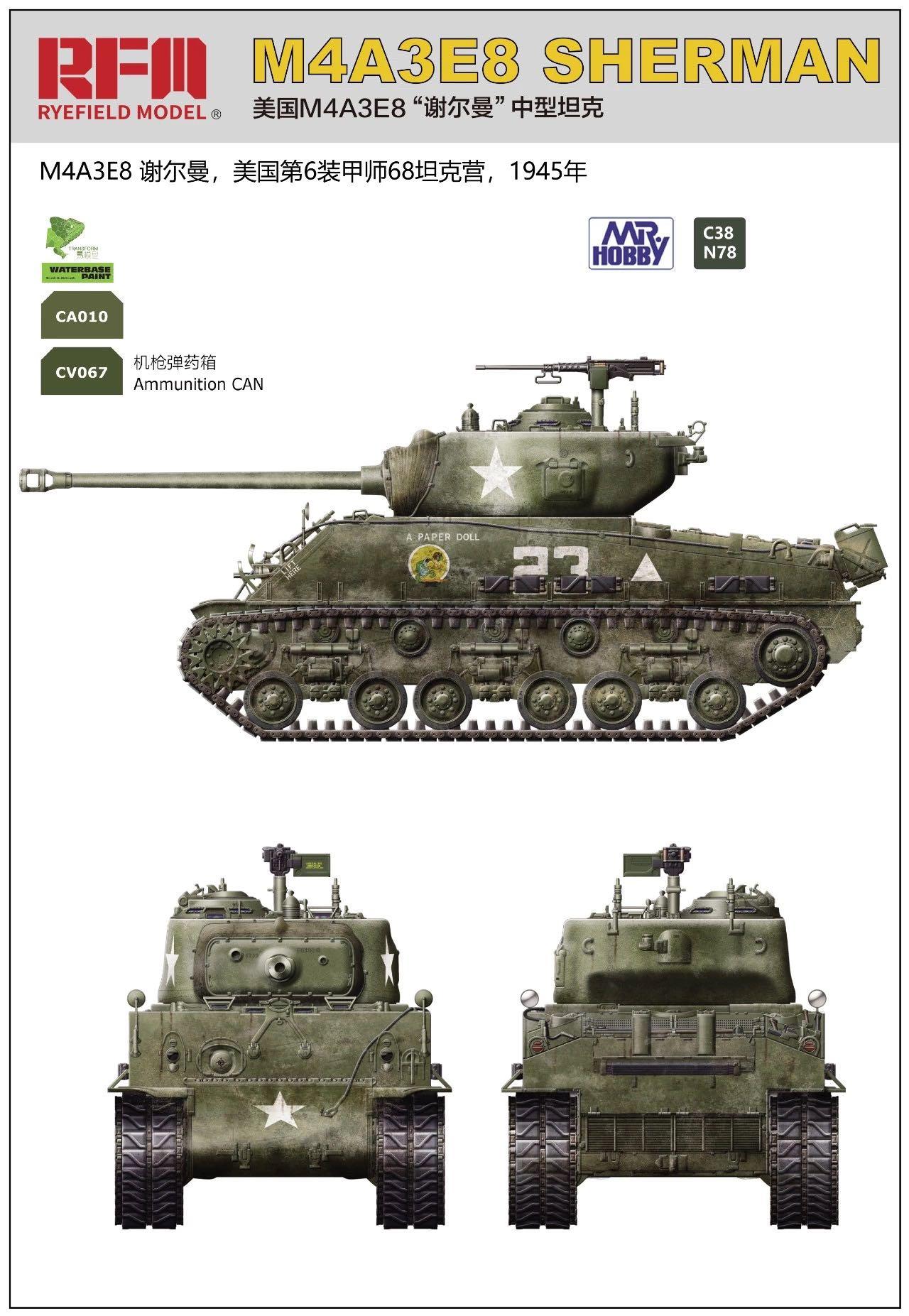 RYEFIELD MODEL # 5028 1/35 M4A3E8 SHERMAN — Hell On Wheels - AMPS
