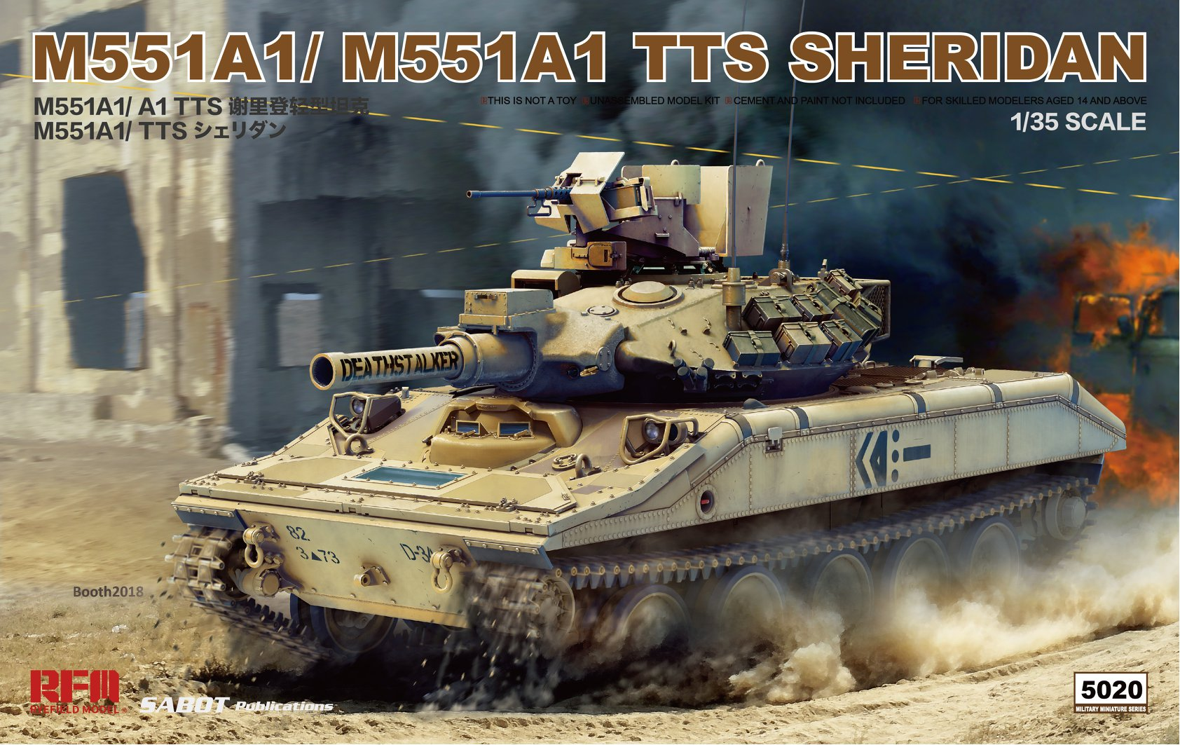 RYEFIELD MODEL # RM-5020 1-35 M551A1_M551A1 TTS SHERIDAN.jpg