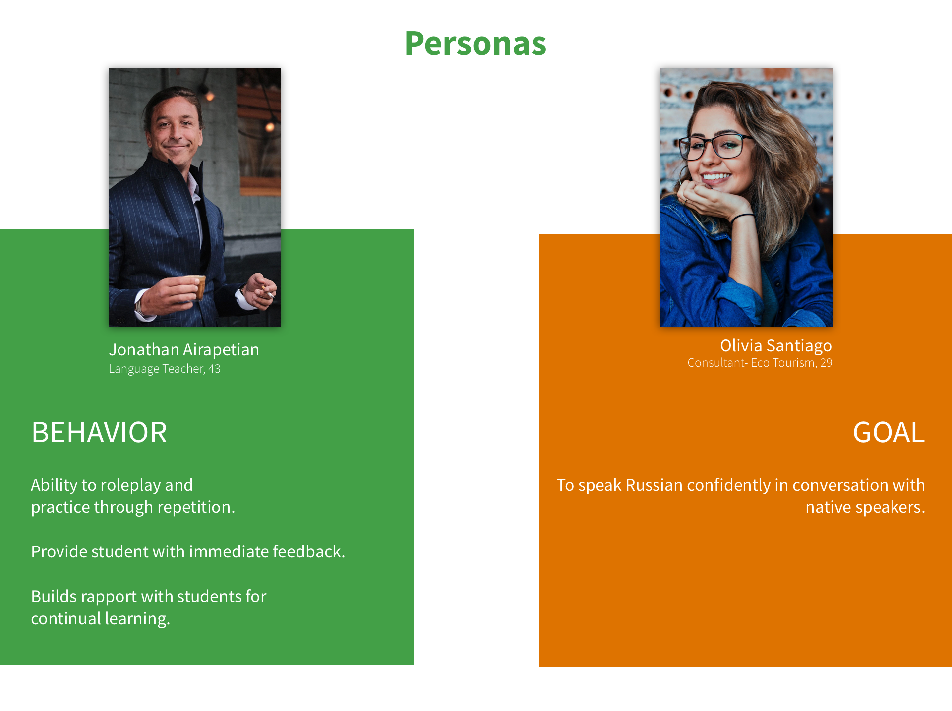 Personas- Goal 2.png