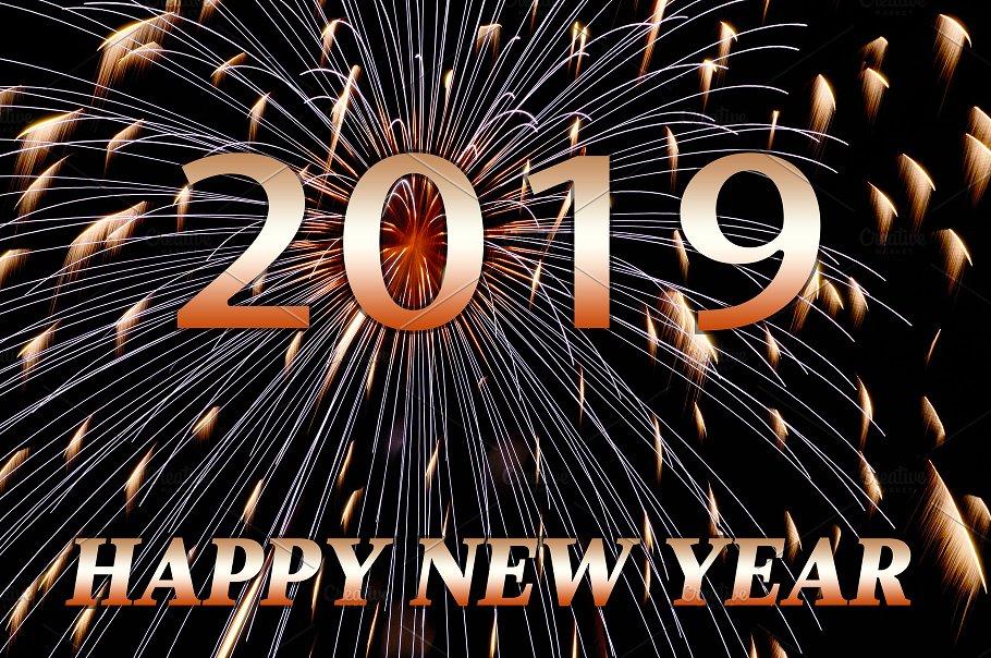 1546158937-happy_new_year_2019.jpg