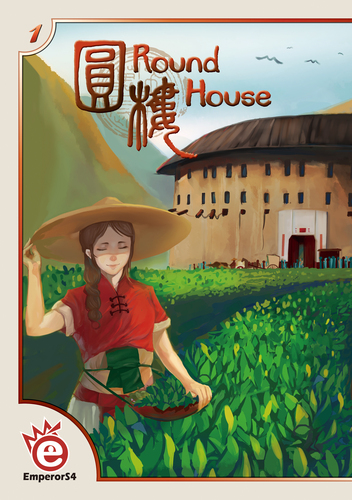 Round House Board Game Cover