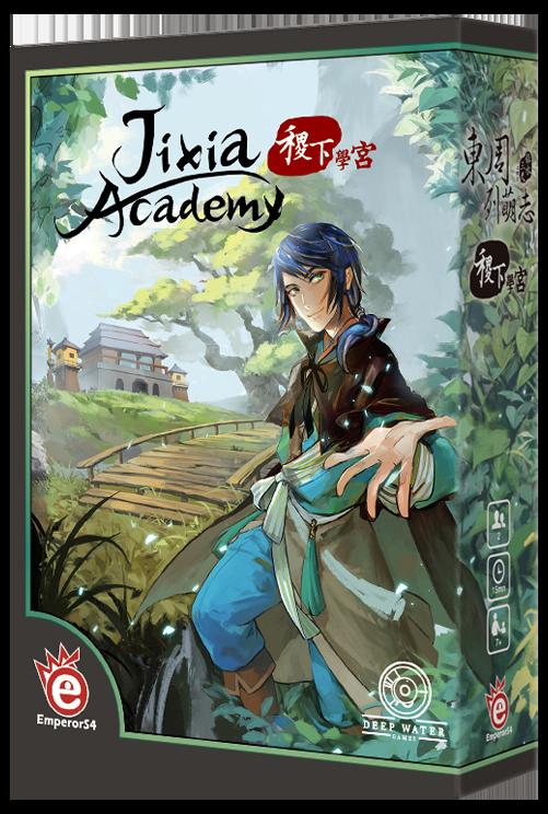 Jixia Academy