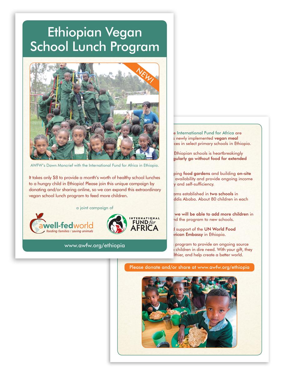 print_ethiopianschoollunch.jpg