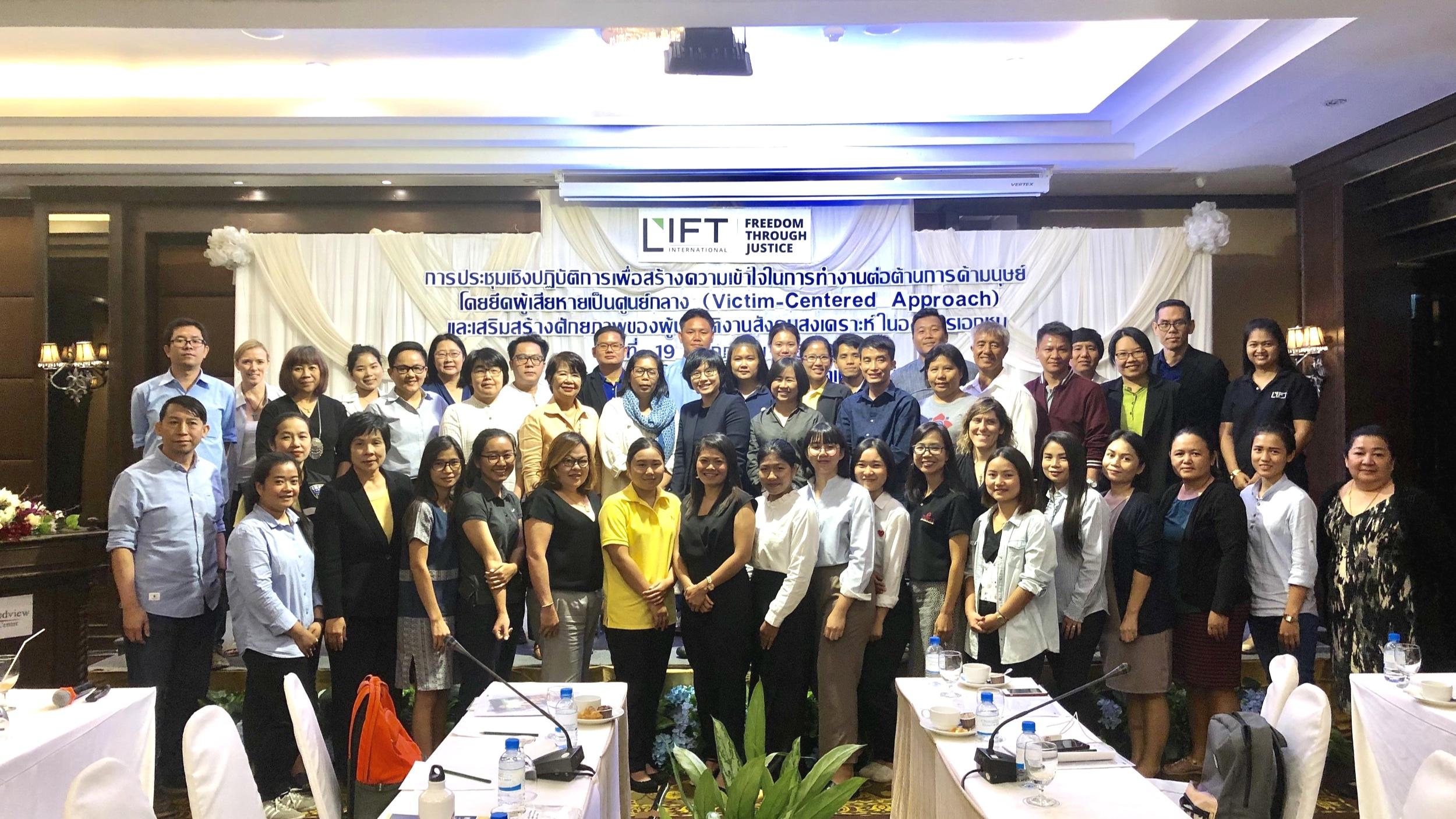23 organizations represented