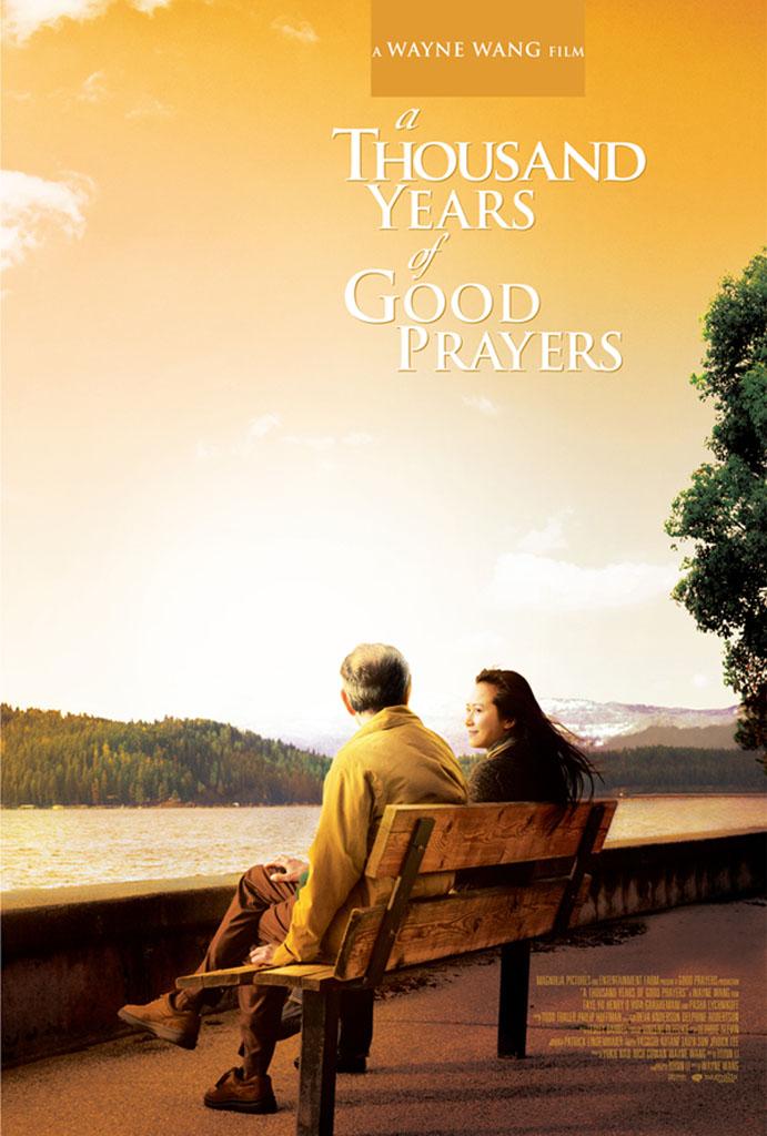 thousand-years-good-prayers-poster-production-stills-magnolia-13778.jpg