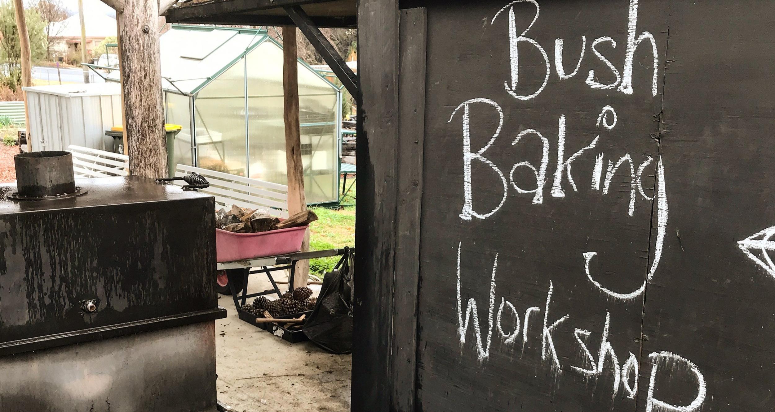 The Bush Bakery at the Rahamim Centre.