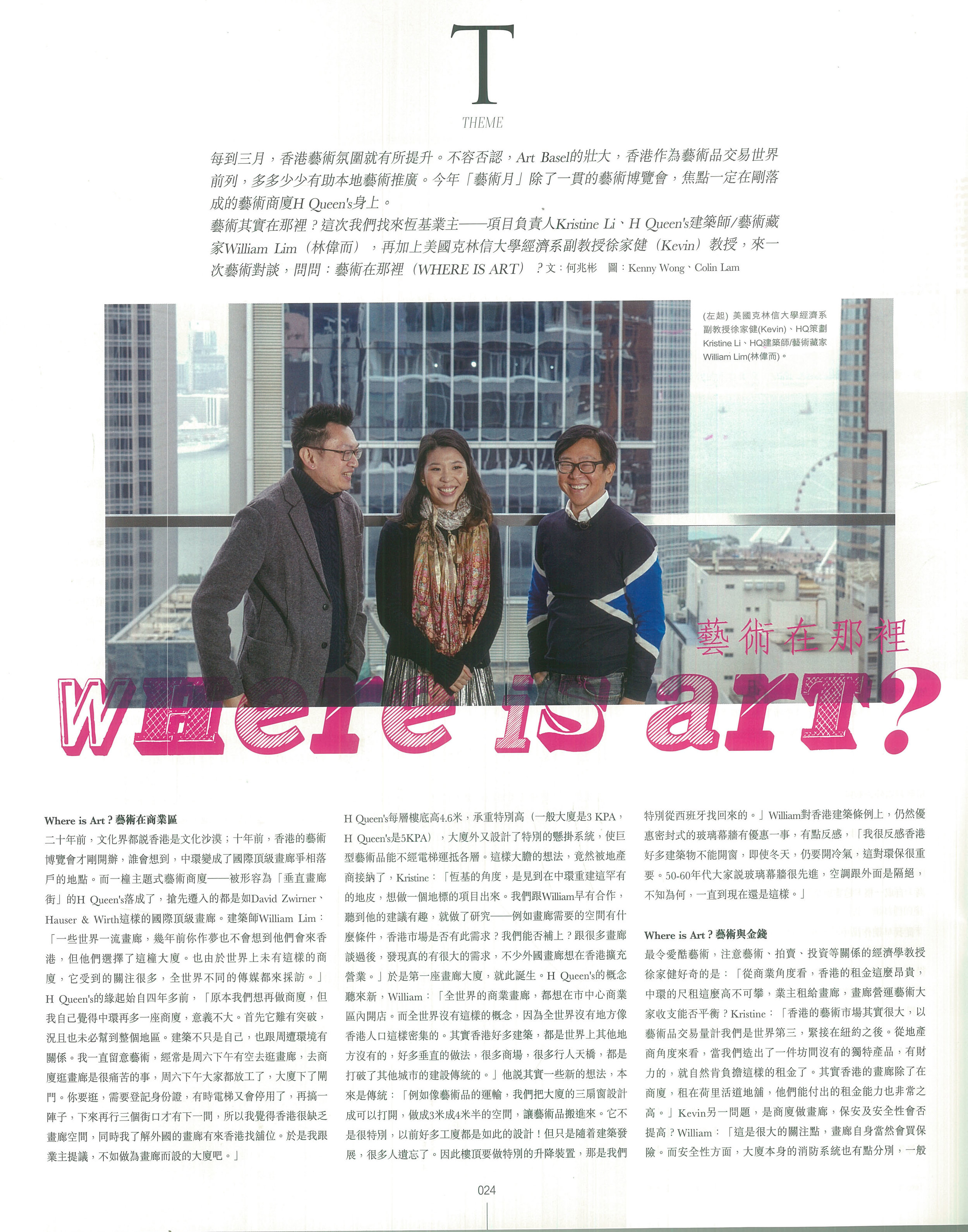180309 Life Style Journey_Issue 214_9-3-2018_Page_24.jpg