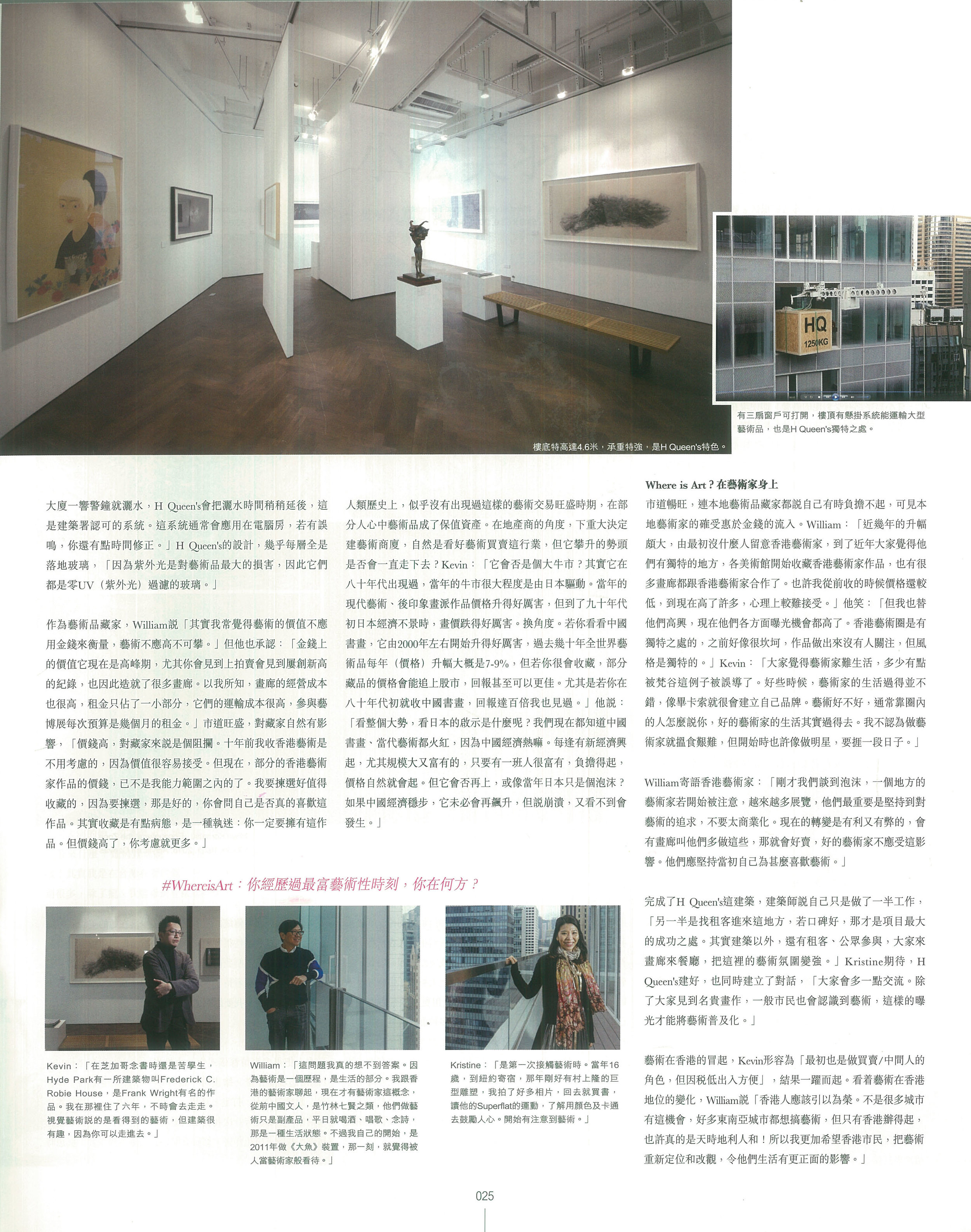 180309 Life Style Journey_Issue 214_9-3-2018_Page_25.jpg