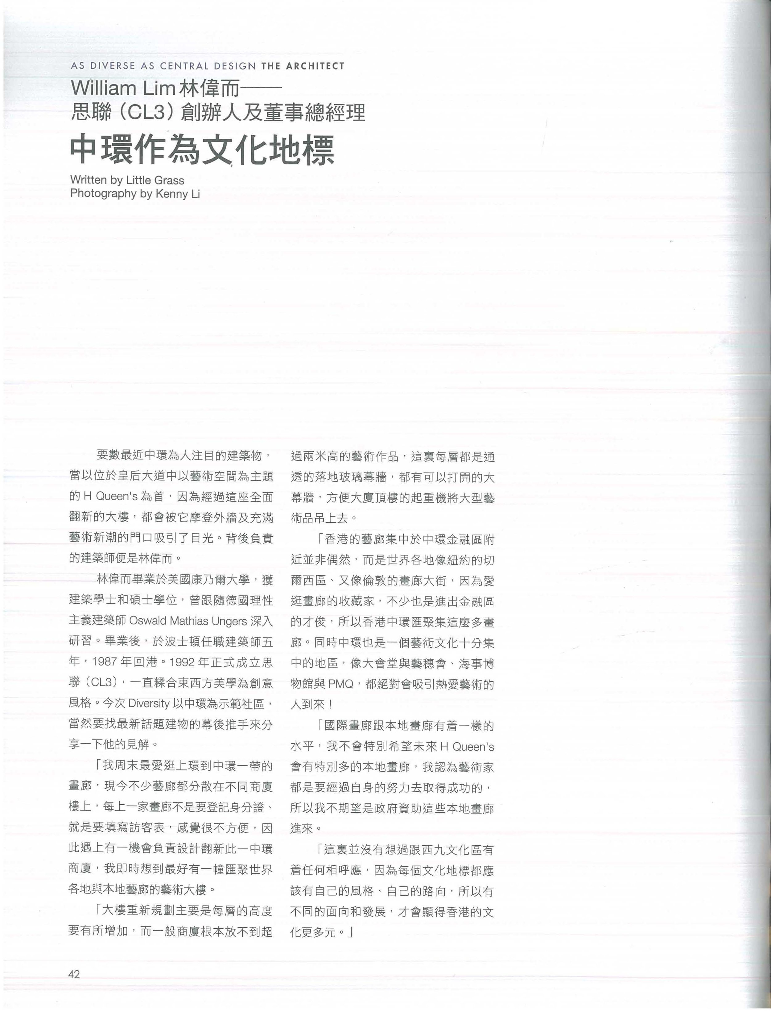 magazine p_2018 special issue_P42_Page_2.jpg