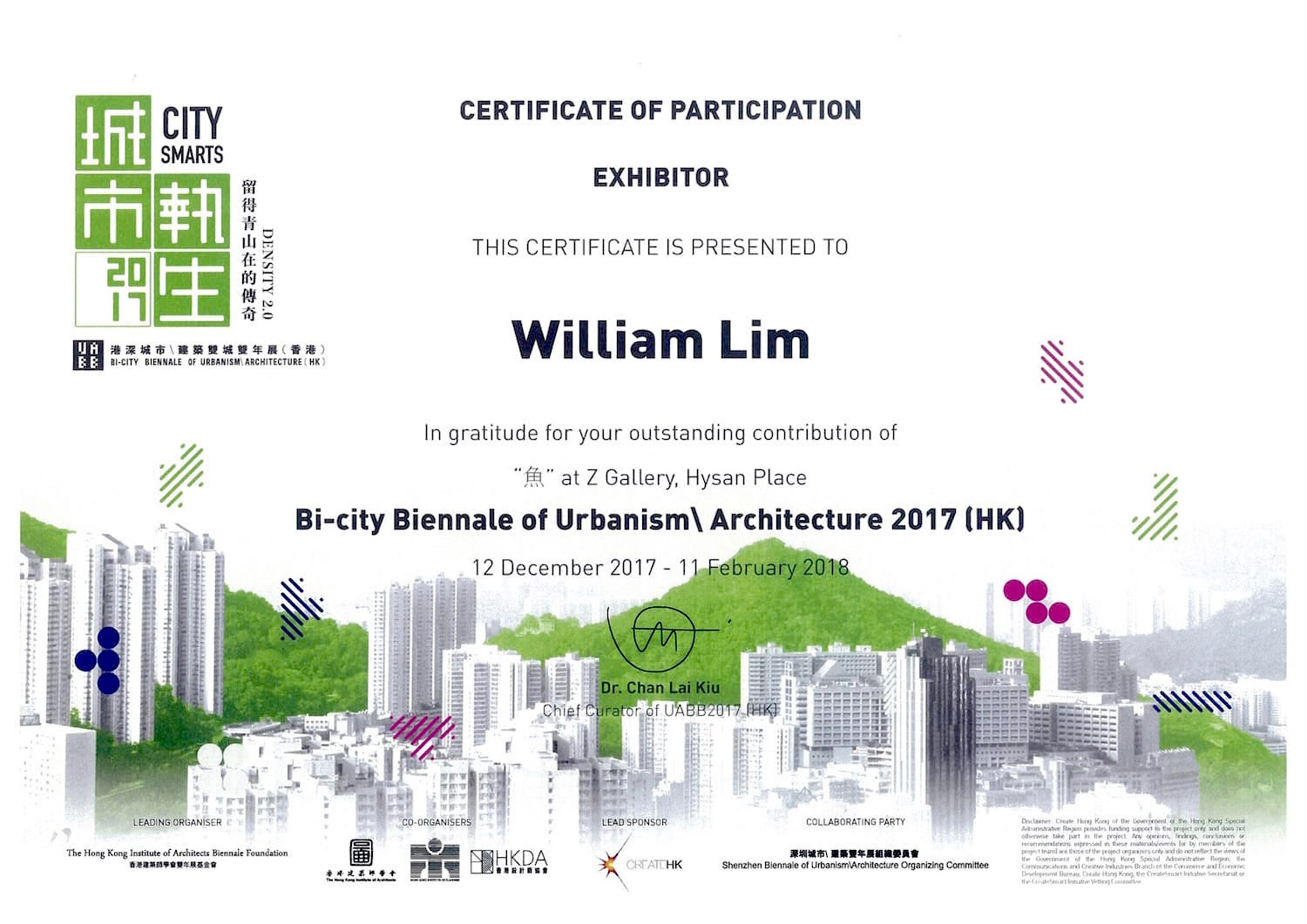 Bi-city Biennale of Urbanism Architecture 2017 (HK)_Fish William Lim