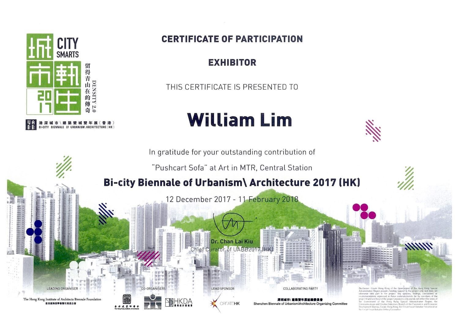 Bi-city Biennale of Urbanism Architecture 2017 (HK)_Pushcart Sofa William Lim CL3