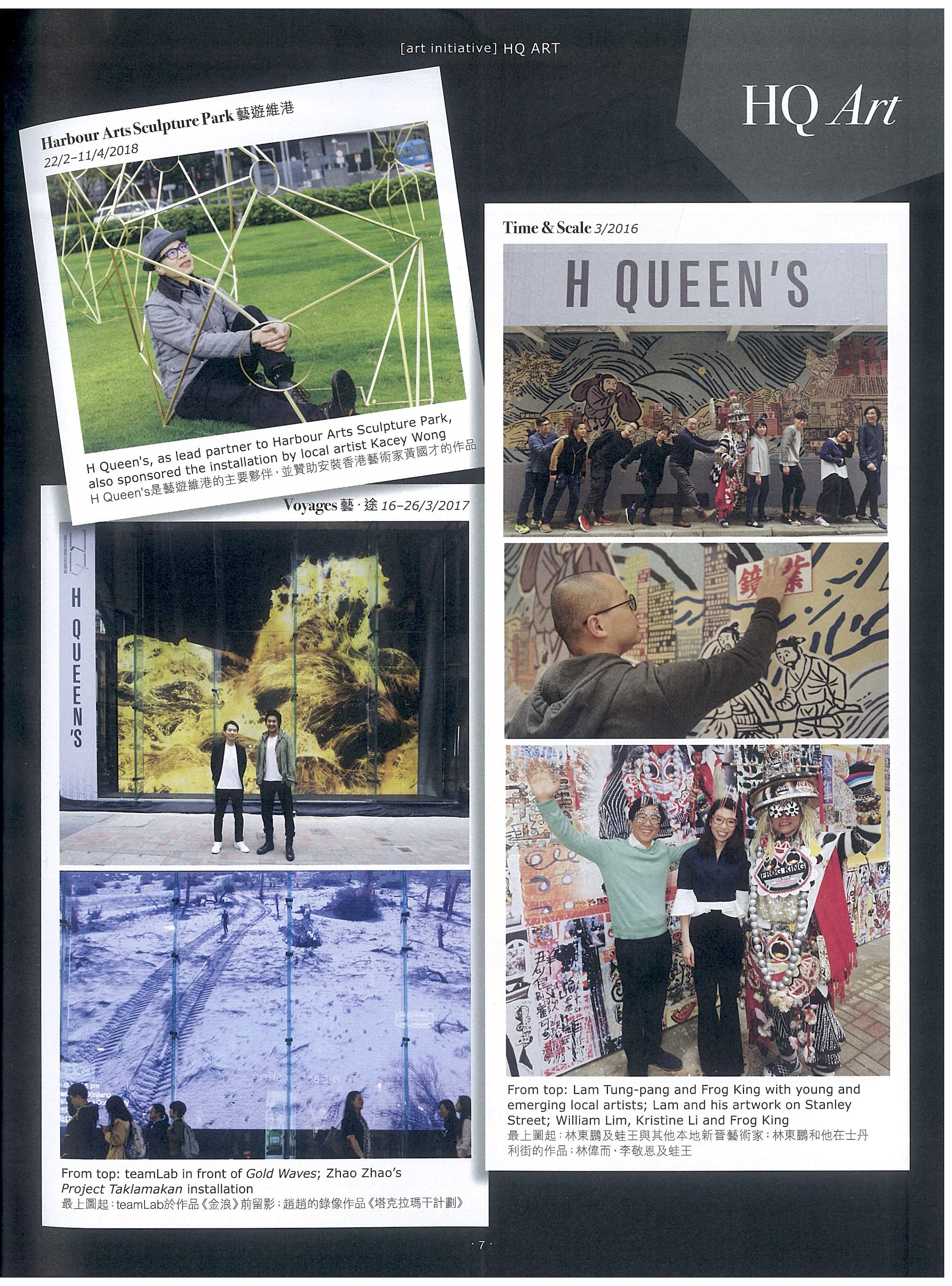 HQ H Queen's - Headquarters of Art and Lifestyle - William Lim