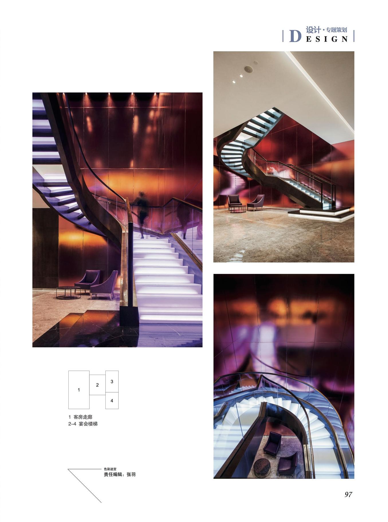 Interior-Architecture-of-China_No.-188_Aug-2018_P90-97-9.jpg