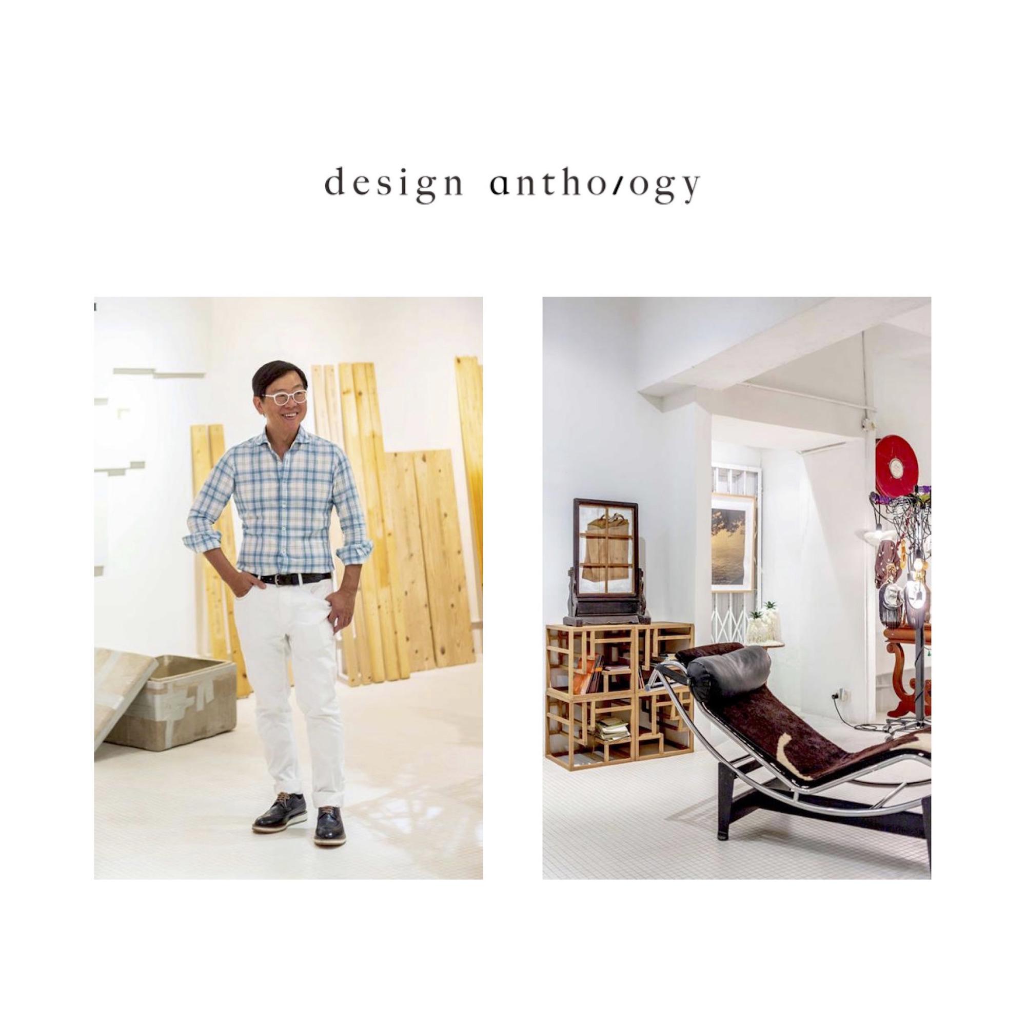 Design Anthology William Lim's private art space at Wong Chuk Hang