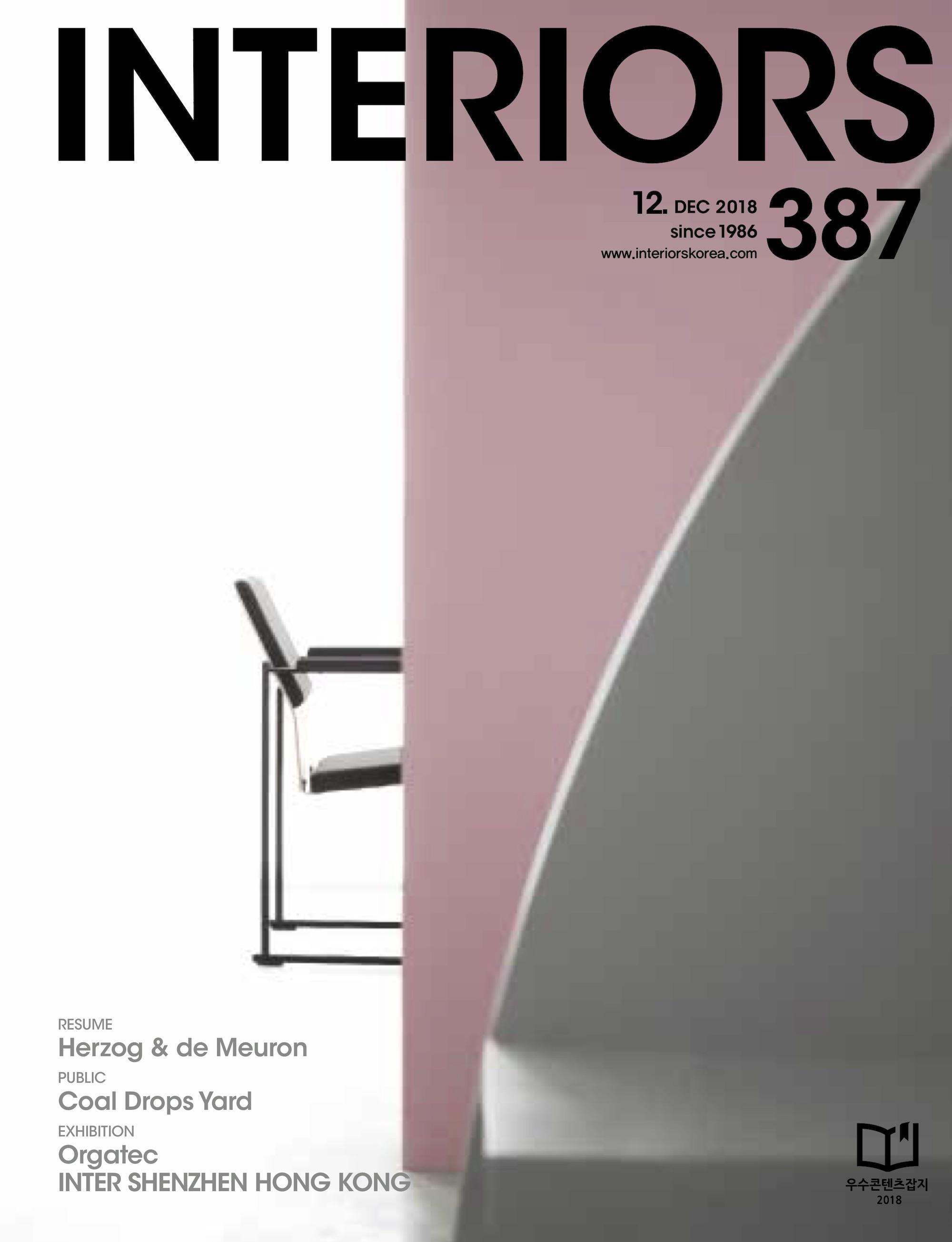 201812 韩国Interiors 封面 0.jpg