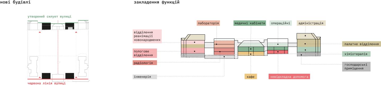 paraskeva_03.png