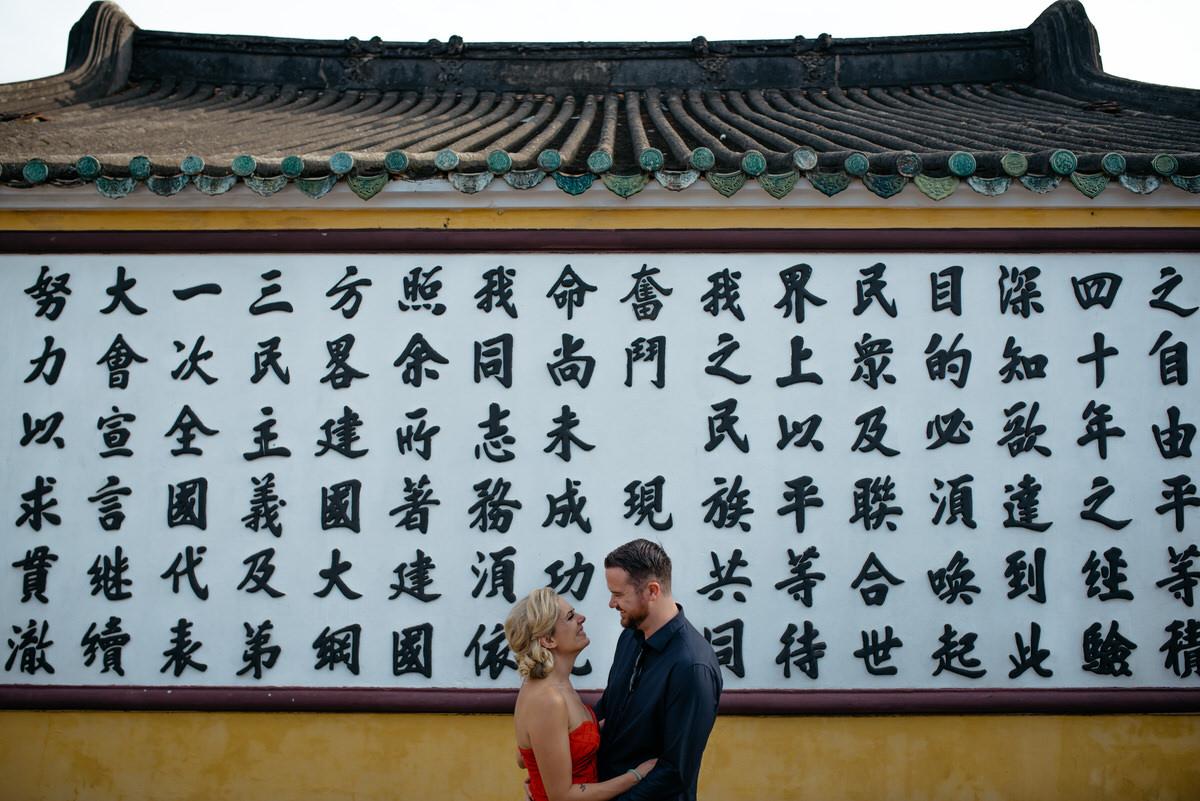 HOI AN-PRE WEDDING-15.jpg