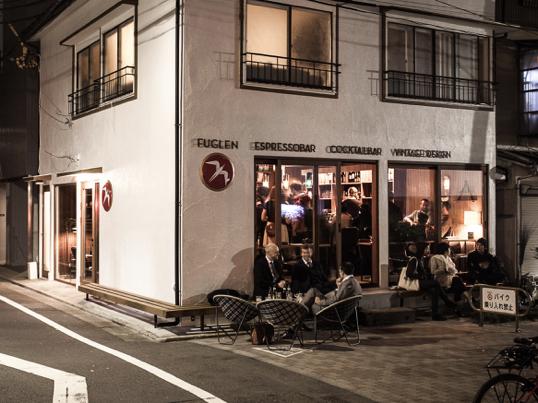 FUGLEN TOKYO   Multi-concept consisting of a coffeeshop, cocktail bar and vintage design store. Fuglen Tokyo branch opened in 2012.  Founding partner — Einar Kleppe Holthe  fuglen.no