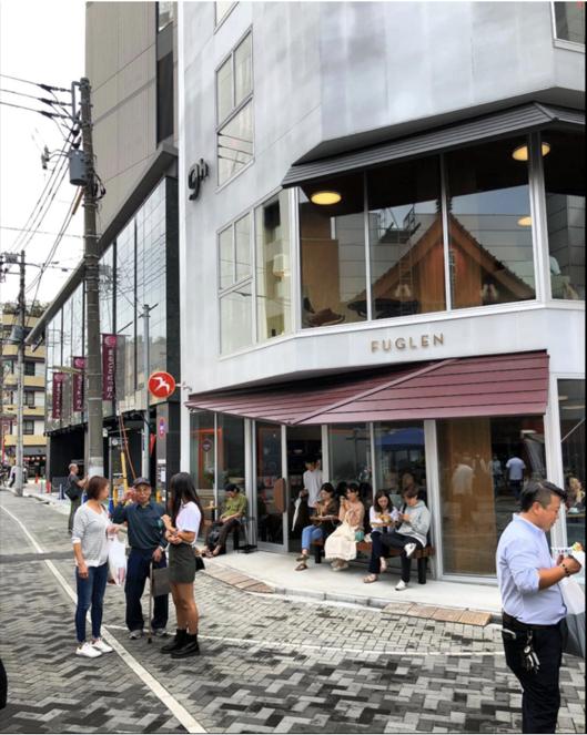 FUGLEN ASAKUSA   Multi-concept consisting of a coffeeshop, cocktail bar, food serving and vintage design store. Fuglen Asakusa opened in 2018.  Founding partner — Einar Kleppe Holthe  fuglen.no