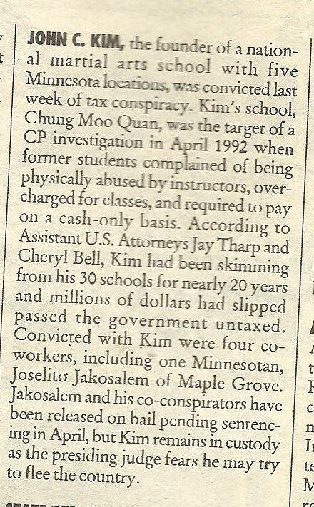 City Pages 12181996.jpg