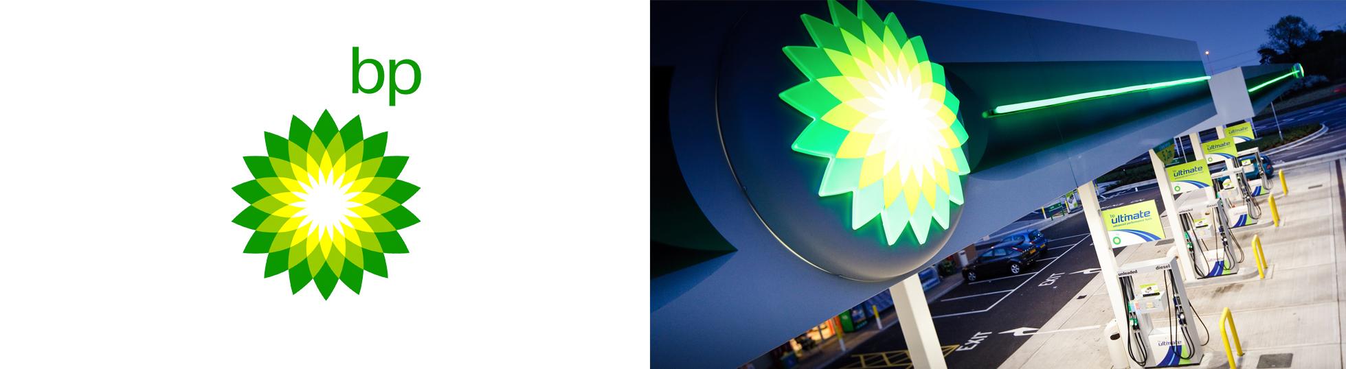 BP logo, designed by  Landor