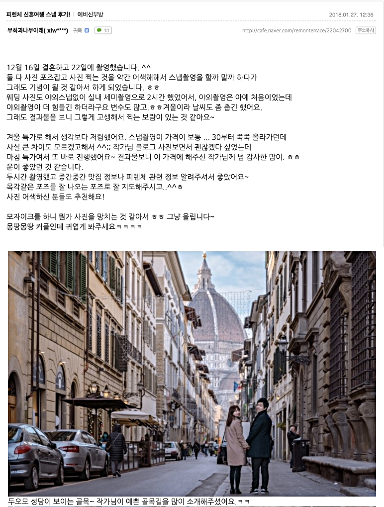 레몬테라스 후기 -->  http://cafe.naver.com/remonterrace/22042700