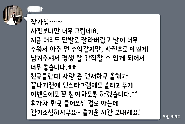 Screenshot_20181217-101438_KakaoTalk.jpg