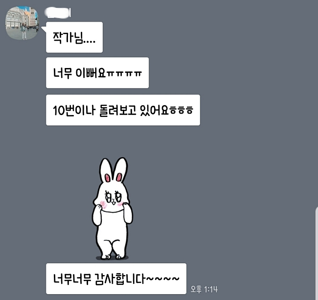 Screenshot_20190330-151849_KakaoTalk.jpg