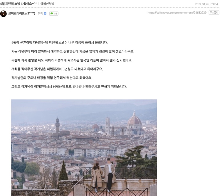 레몬테라스 후기 —>  https://cafe.naver.com/remonterrace/24632939