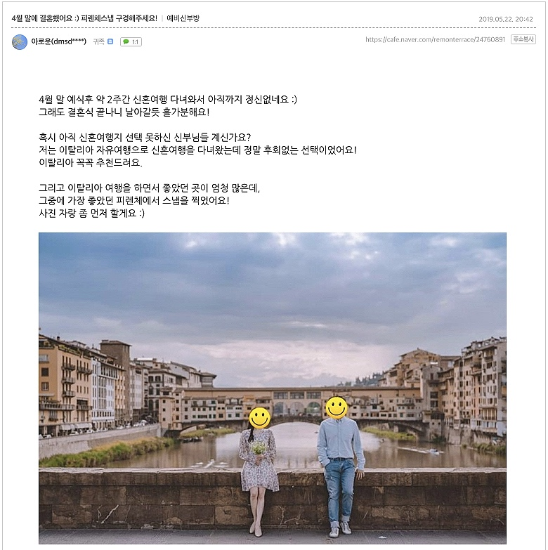 레몬테라스 후기 —>  https://cafe.naver.com/remonterrace/24760891