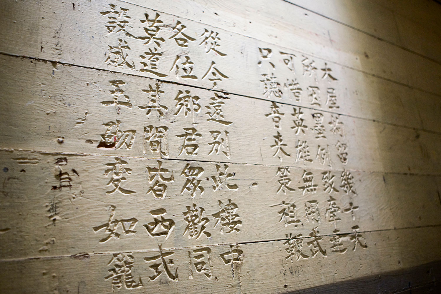 Carved Poetry by Detained Chinese Immigrant. Immigration Station, Angel Island, San Francisco