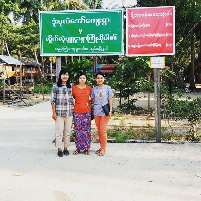 Meet our brilliant research collaborators in Myanmar! Ei Thal Phyu and Kim May Chit both have PhDs in marine science from Myeik University, and their support has been fundamental to undertaking our MPA research in the archipelago. . . . #collaboration #livelihoods #livelihoodlab #sharkraympa #mpa #research #university #phd #fisheries #archipelago #island #islamdlife #shark #ray #jamescookuniversity @jamescookuniversity @sharkconservationfund @cstfa_jcu