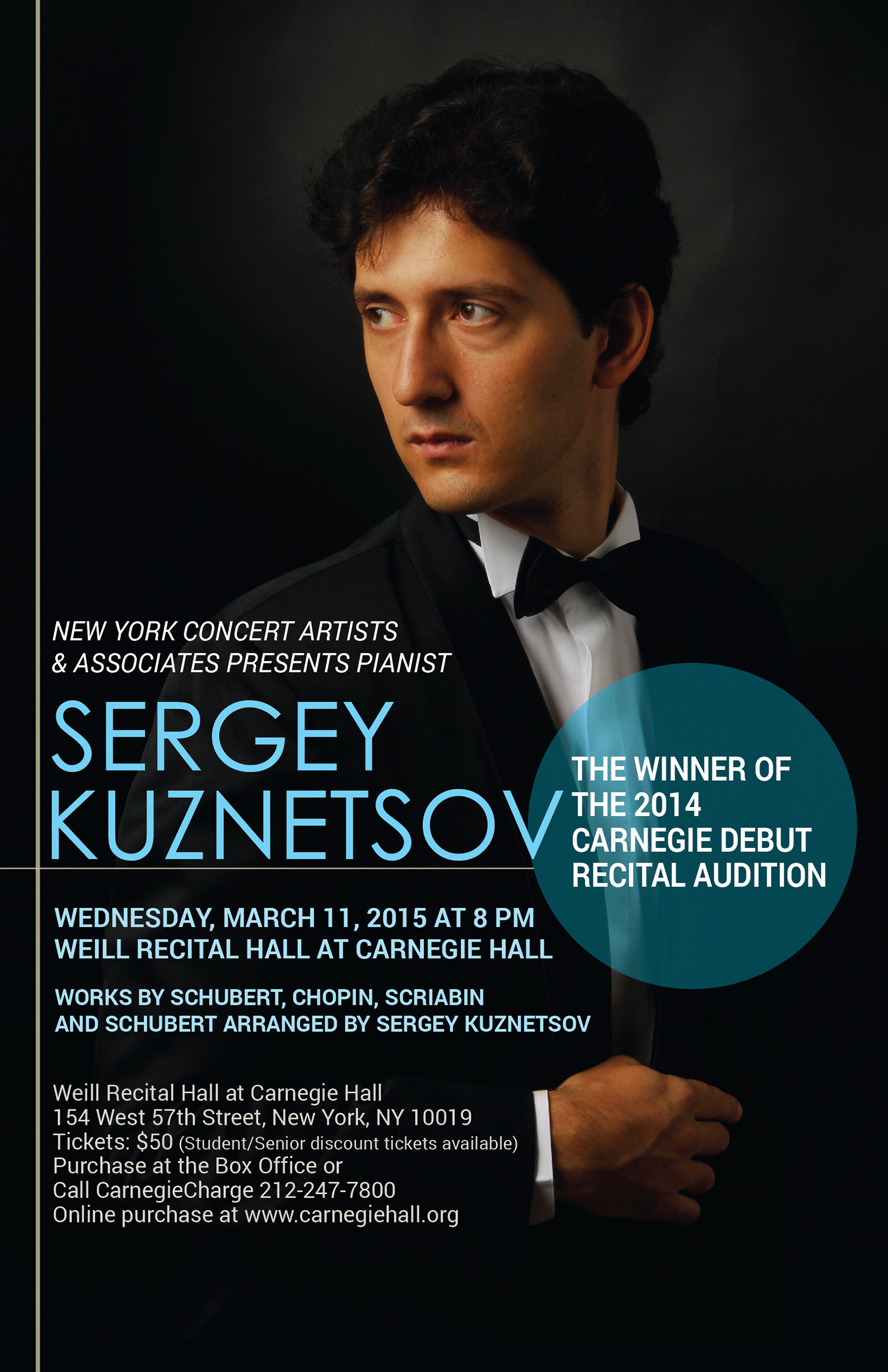 SergeyKuznetsov_March-11-2015_5.5x8.5_front.jpg