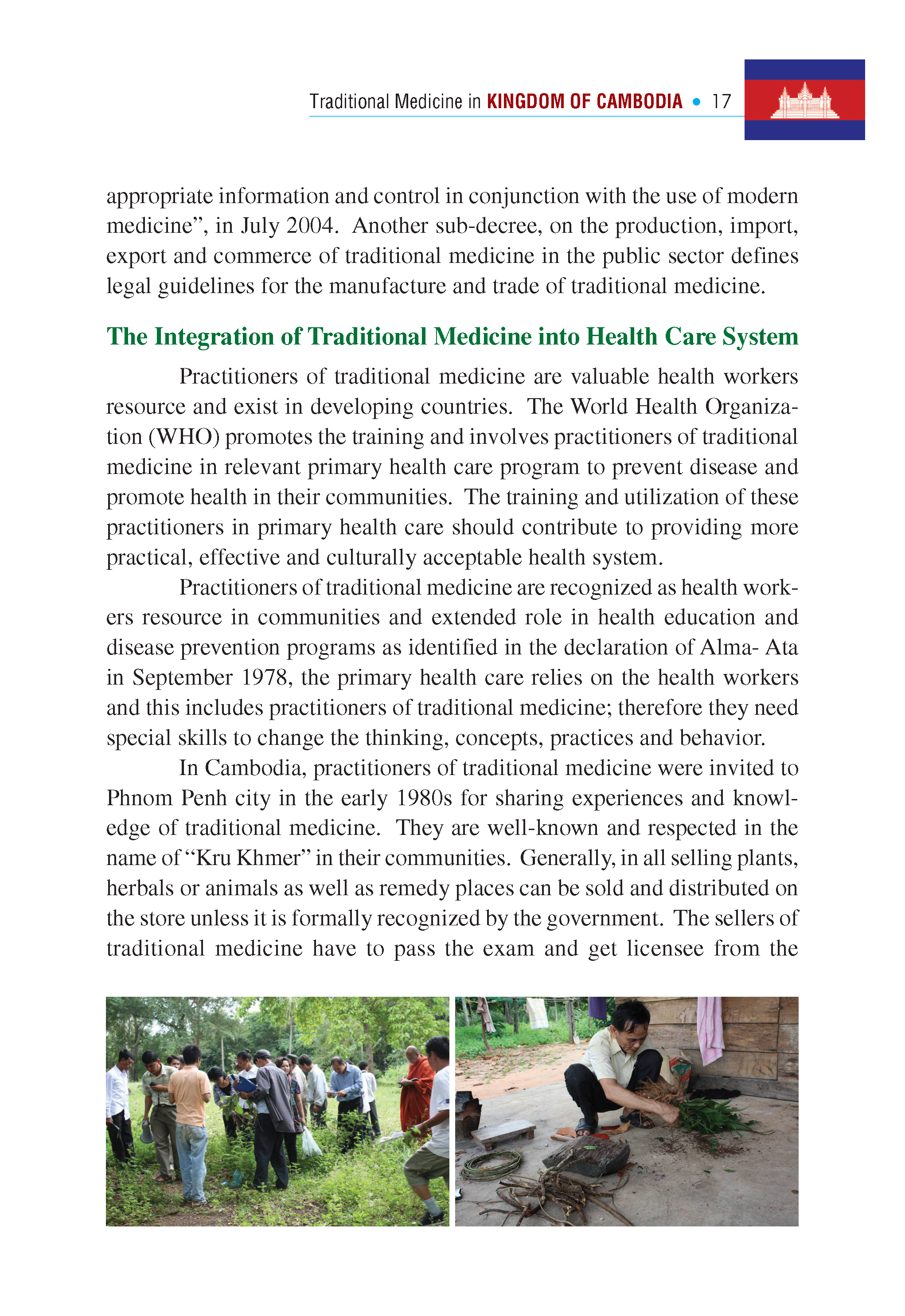 Traditional.Medicine.Cambodia_Page_05.png