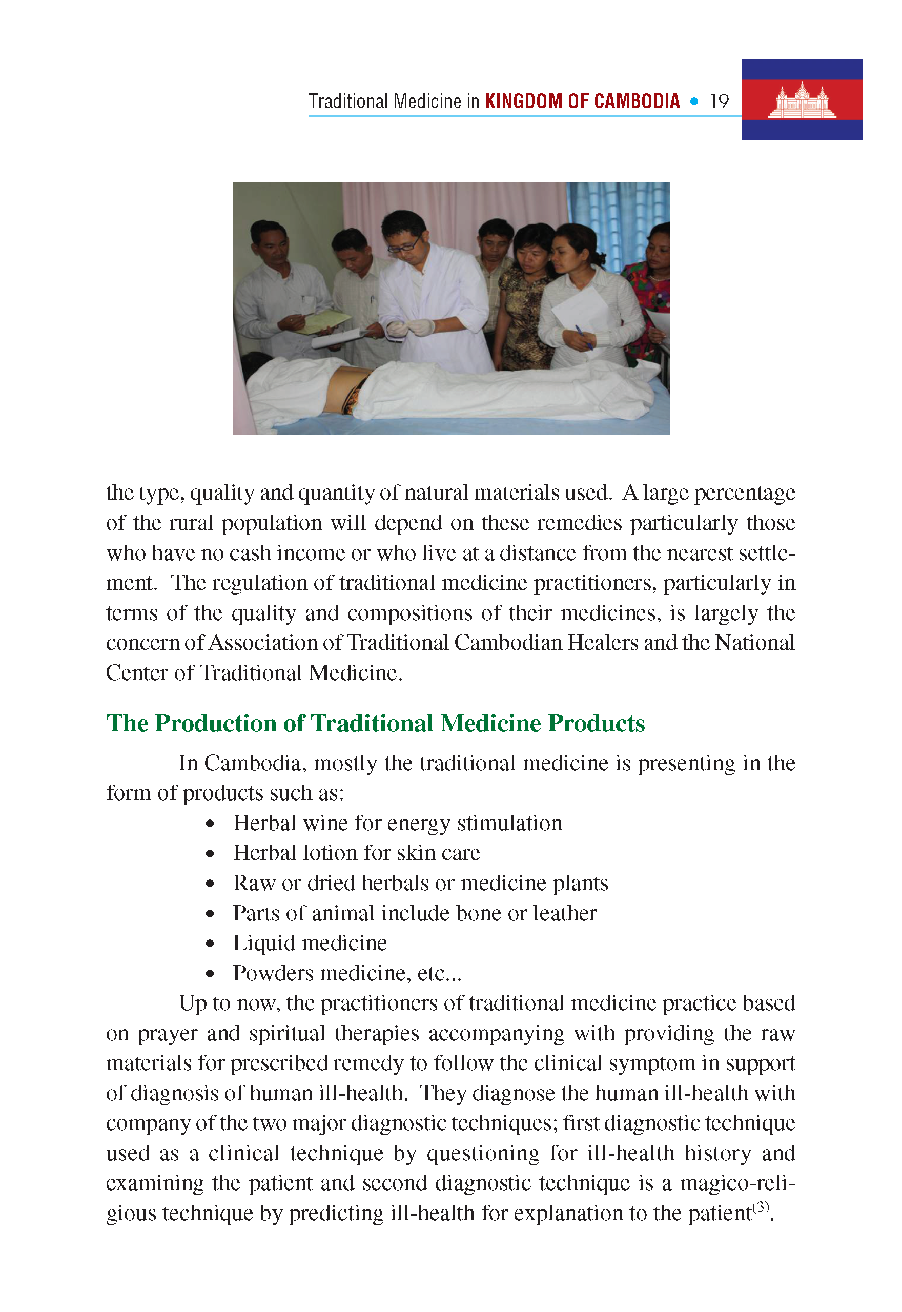 Traditional.Medicine.Cambodia_Page_07.png